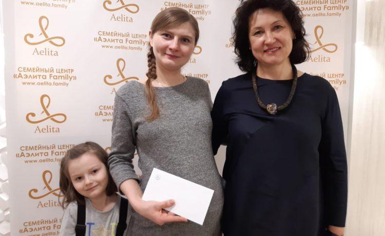 Подарок семье Закировых от директора центра